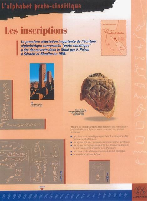 4 inscriptions